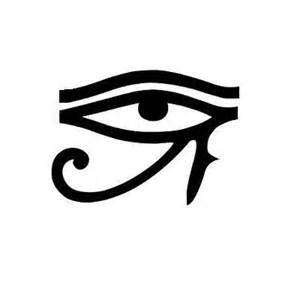 One of my personal favorite Sacred Symbols for Divine Protection.